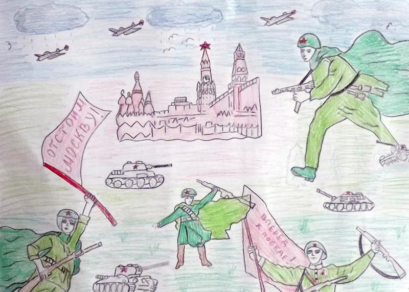 Битва за москву в картинках для детей